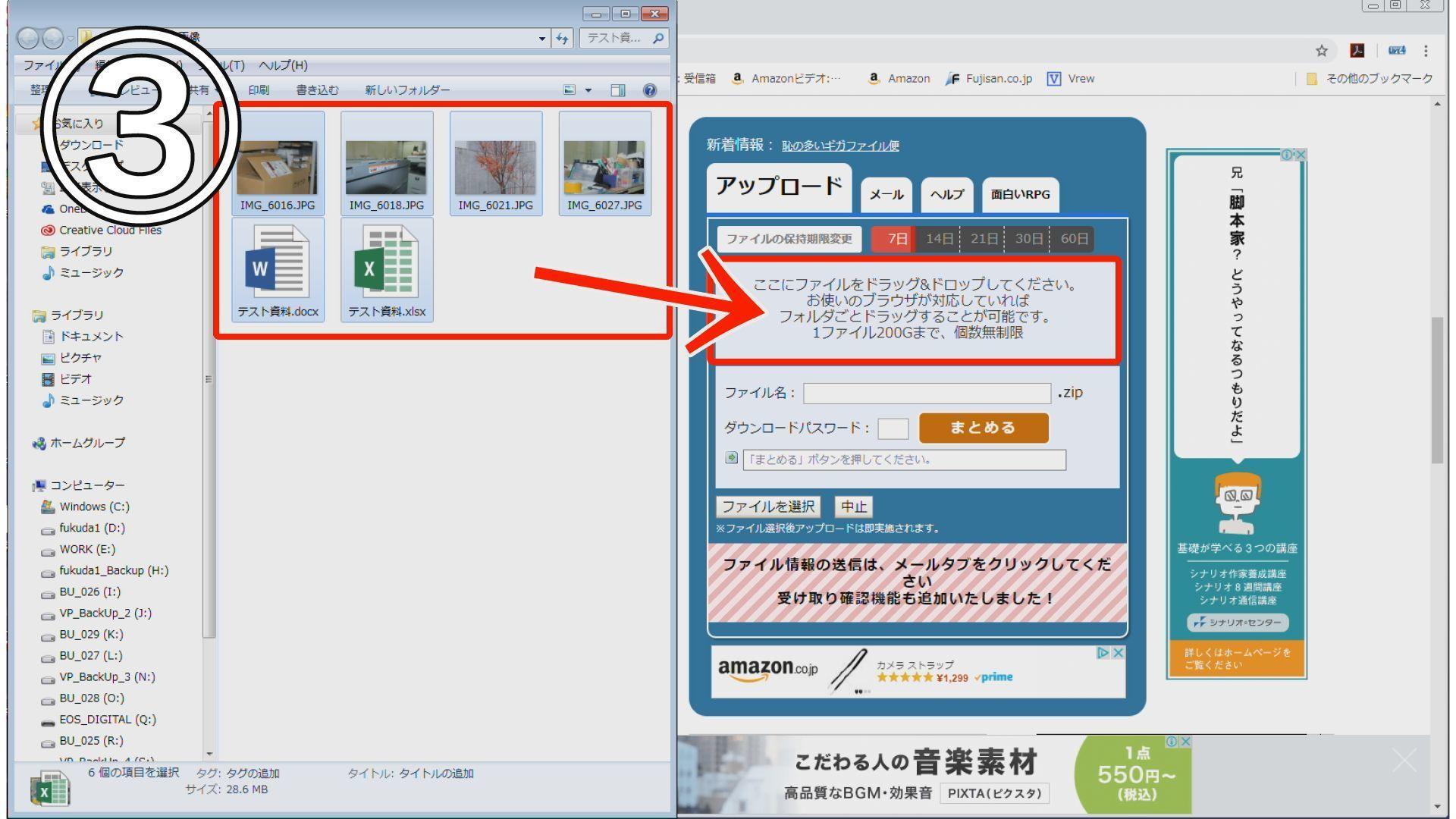 ギガ ファイル 開け ない ファイルが開けないを解決! iPhone版ギガファイル便公式アプリの使い方
